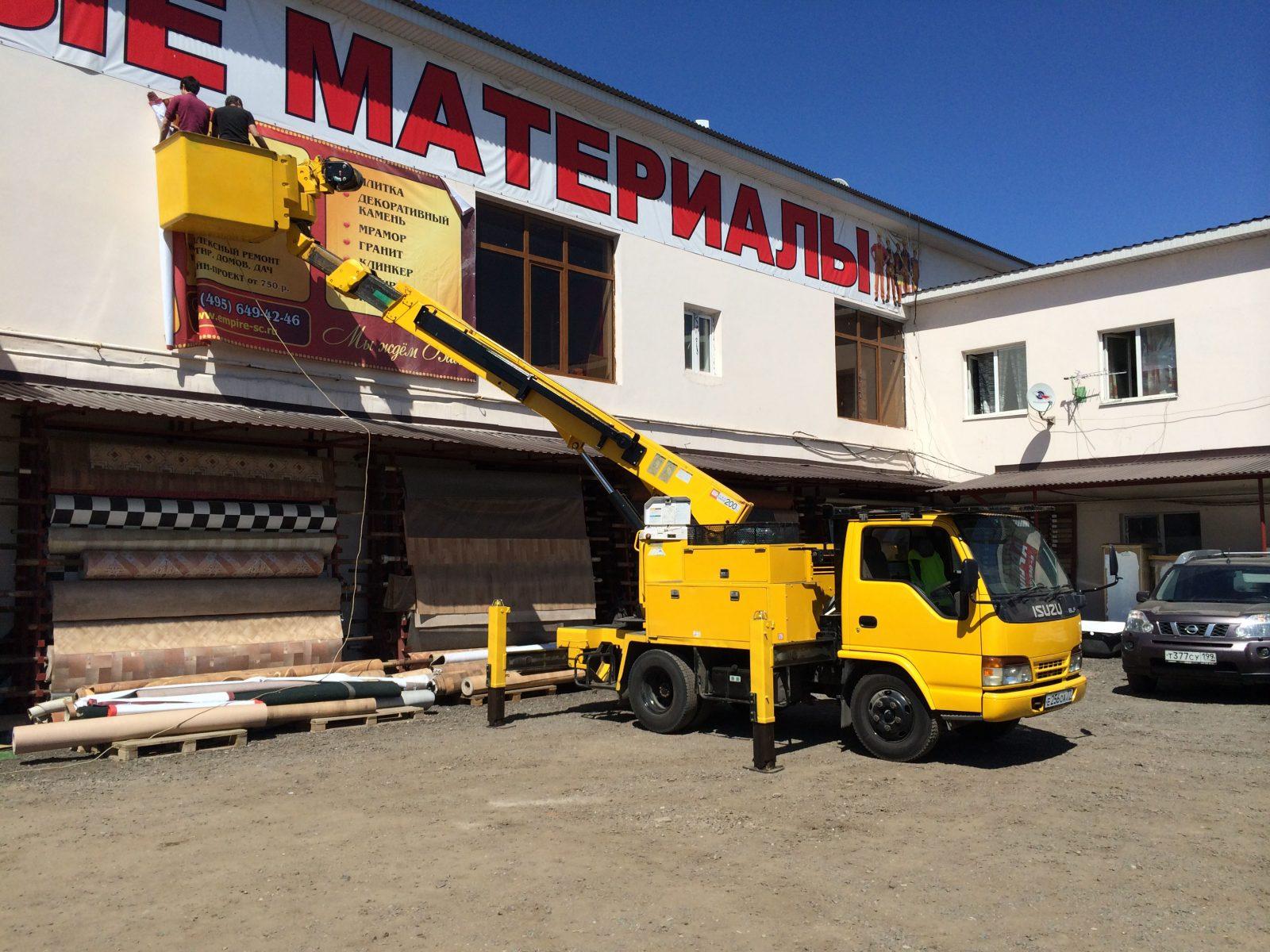 Аренда автовышек (АГП, мехрука) 12-28 метров, Самара
