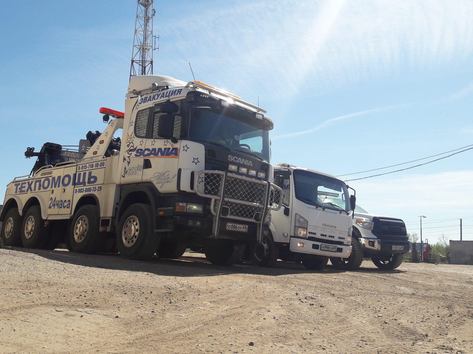 Эвакуция легковых и грузовых авто, Вышний Волочёк, Тверская область