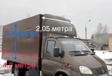 Перевозки, грузоперевозки, переезды — Газель, Москва и Московская область