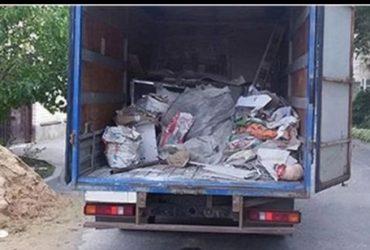 Вывоз мусора на Газели, Москва и Московская область
