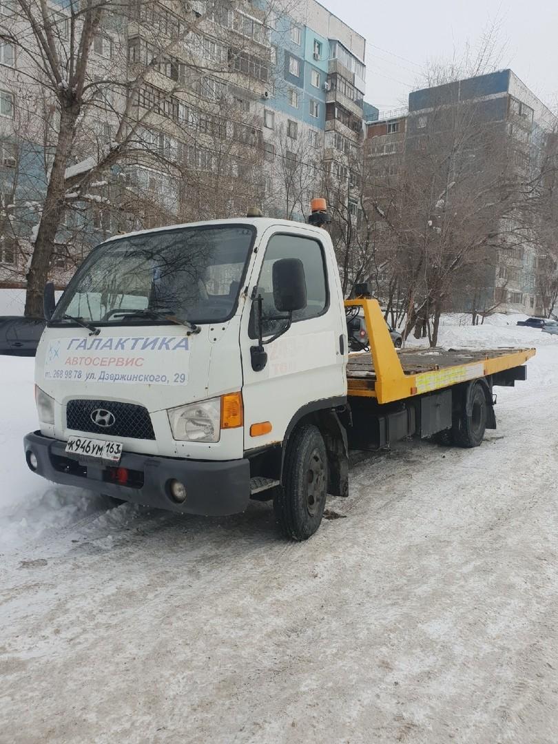 Служба эвакуации т/с, Самара, Самарская область