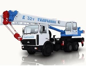 Автокран Галичанин 32 тонны стрела 31 м, Москва и Московская область