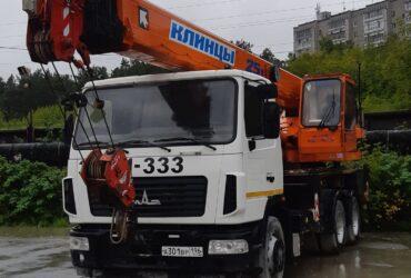 Аренда автокрана 25 тонн стрела 22 метра, Свердловская область и Екатеринбург
